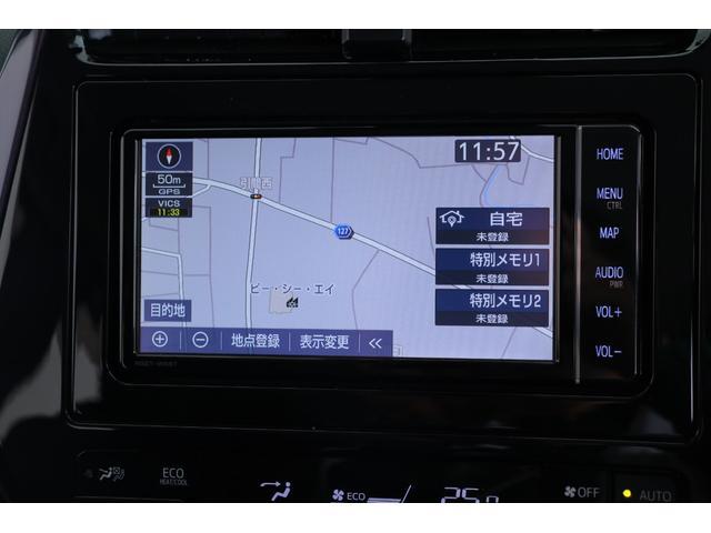 S 純正ナビ フルセグ Bモニター モデリスタエアロ TSS ワンオーナー(8枚目)