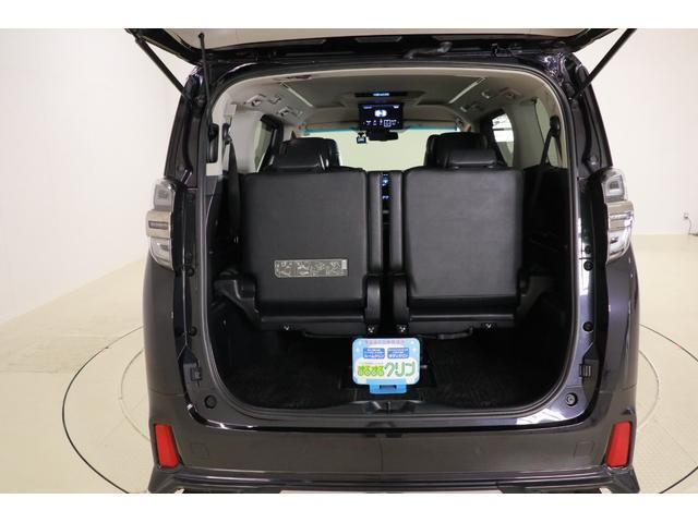 3.5Z G 4WD メーカーSDナビ フルセグ 後席フリップダウンモニター Bモニター 本革 BSM JBLスピーカー TSS(5枚目)