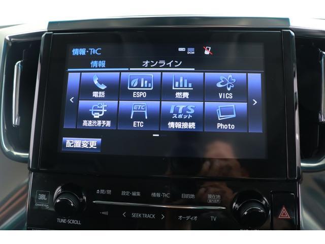 3.5Z G 4WD メーカーSDナビ フルセグ 後席フリップダウンモニター Bモニター 本革 BSM JBLスピーカー TSS(8枚目)