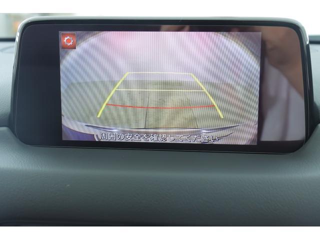 XD Lパッケージ 4WD 純正ナビ フルセグ Bモニター 本革 LEDヘッドライト クルコン ETC ワンオーナー(8枚目)