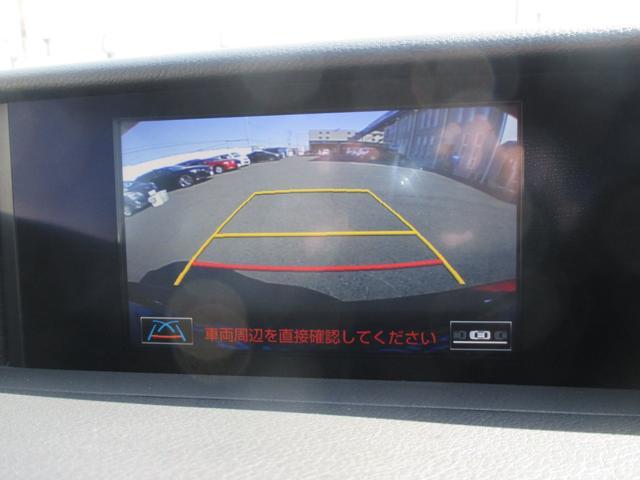 RC300h ナビ バックカメラ ETC 皮シート(8枚目)