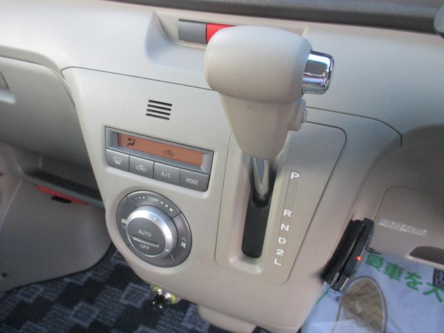 カスタムターボRS 15インチアルミ CD HID(8枚目)