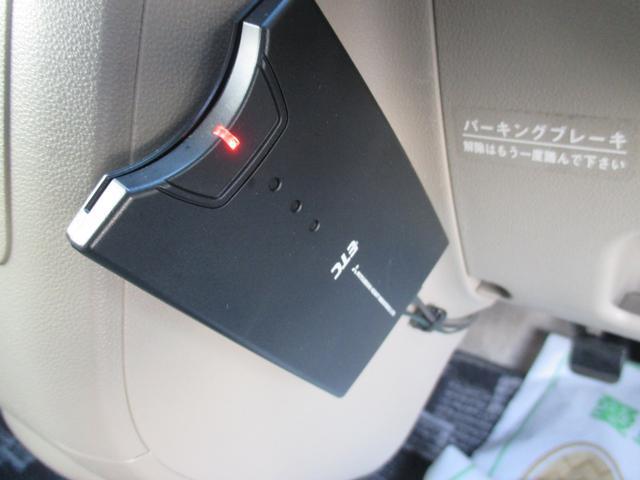 カスタムターボRS 15インチアルミ CD HID(9枚目)