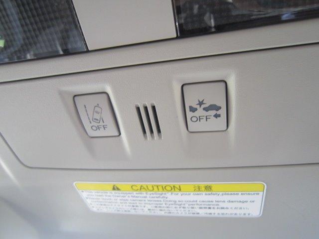 車線逸脱警報装置&衝突被害軽減装置!
