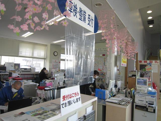 ★感染症対策★受付にも透明ビニールの仕切りを設置しております。