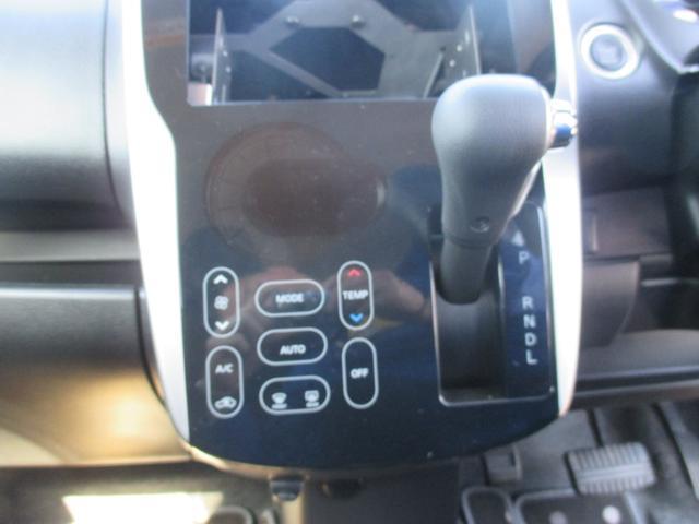 ハイウェイスターX Vセレクション+セーフティII 禁煙車 キーレスプッシュスタート エマージェンシーブレーキ アラウンドビューモニター(14枚目)