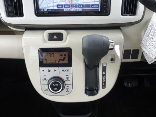 ハンドルにステアリングスイッチが付いています!前方を見ながら操作できるので安全ですね!