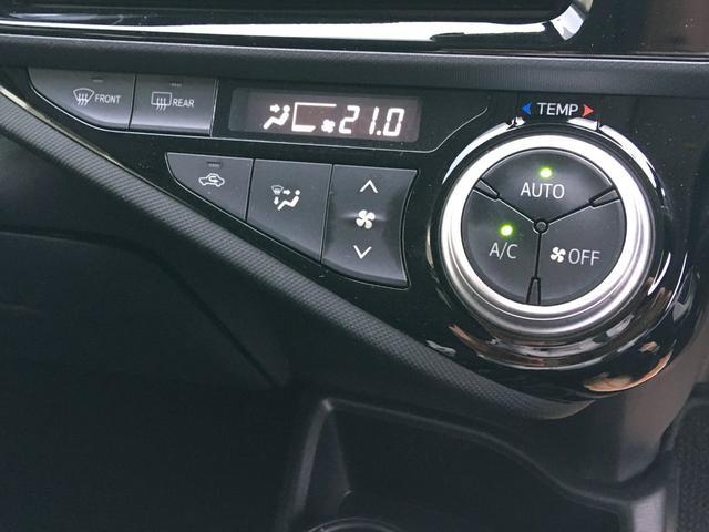 X-アーバン トヨタセーフティセンス SDナビ フルセグTV キーフリー 車検整備付 タイヤ4本新品 オートハイビーム(18枚目)