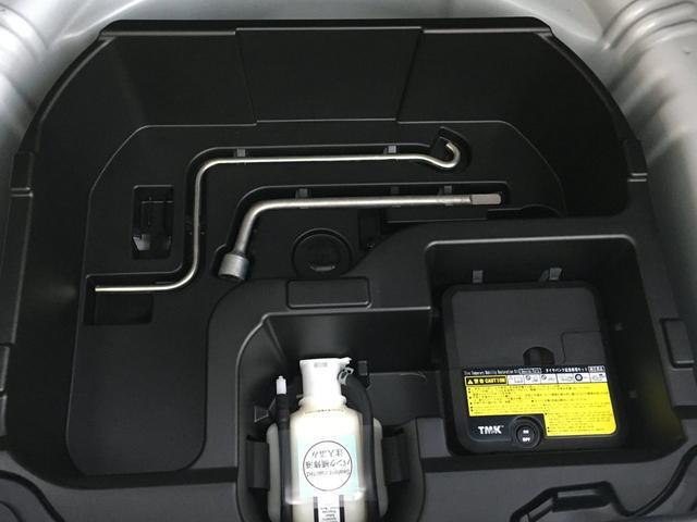 X-アーバン トヨタセーフティセンス SDナビ フルセグTV キーフリー 車検整備付 タイヤ4本新品 オートハイビーム(20枚目)