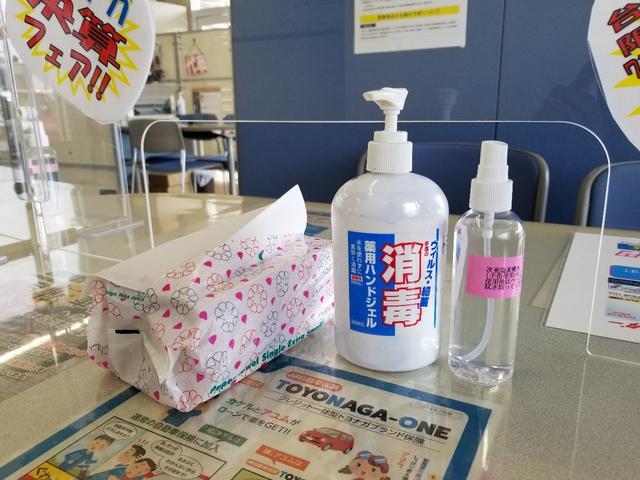 アルコール消毒液も完備!1日3回テーブルやイスも除菌しています。安心してご来店ください。また社員は毎朝体温チェックしています。ご安心して来店ください。