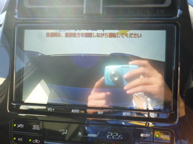 Sツーリングセレクション 純正9インチナビゲーション ドライブレコーダー ビルトインETC バックカメラ スマートキー クリアランスソナー LEDヘッドライト アダプティブクルーズコントロール(12枚目)