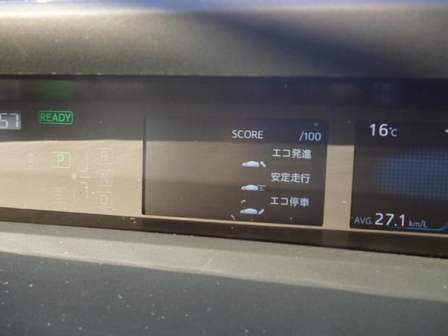 Sツーリングセレクション 純正9インチナビゲーション ドライブレコーダー ビルトインETC バックカメラ スマートキー クリアランスソナー LEDヘッドライト アダプティブクルーズコントロール(13枚目)