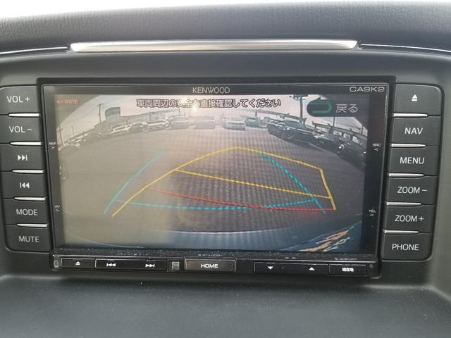 XD Lパッケージ 7インチSDナビフルセグTVホワイトレザーBoseサウンドシステムワンオーナースマートシティブレーキレーダークルーズコントロール運転席助手席パワーシートシートヒーター(6枚目)