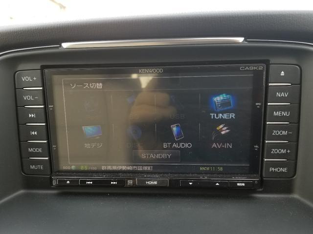 XD Lパッケージ 7インチSDナビフルセグTVホワイトレザーBoseサウンドシステムワンオーナースマートシティブレーキレーダークルーズコントロール運転席助手席パワーシートシートヒーター(15枚目)