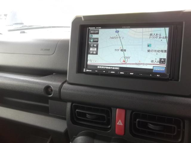 XL 4AT 4WD ジャングルグリーン シートヒーター キーフリー 新品ナビTV付き(14枚目)