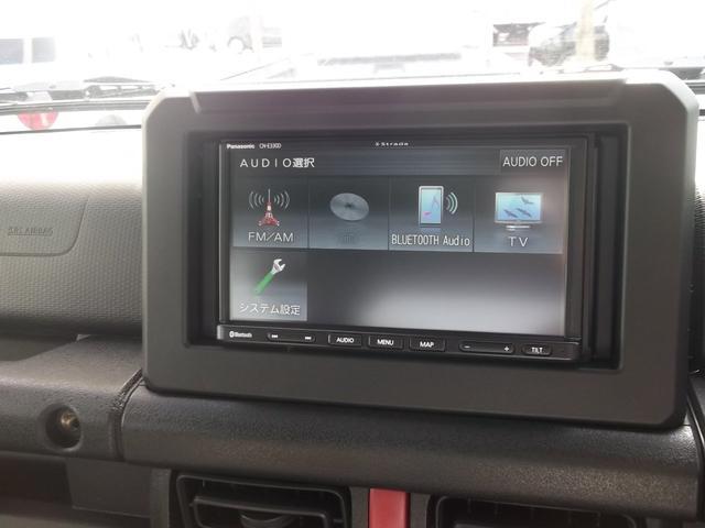 XL 4AT 4WD ジャングルグリーン シートヒーター キーフリー 新品ナビTV付き(26枚目)