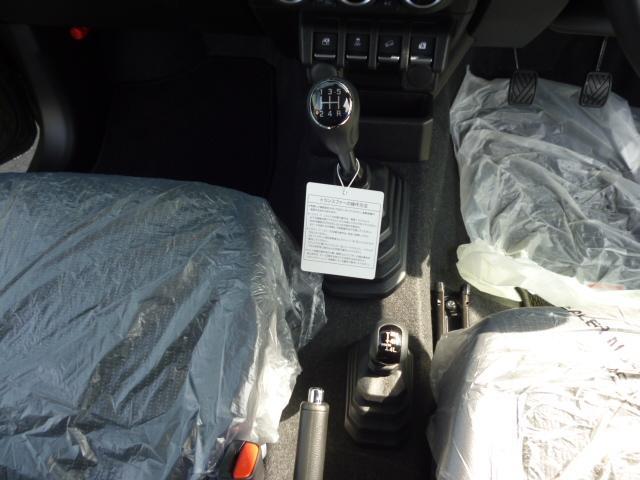 XC デュアルセンサーブレーキサポート シートヒーター クルーズコントロール キーレスプッシュスタートシステム 本革巻ステアリングホイール LEDヘッドランプ(17枚目)