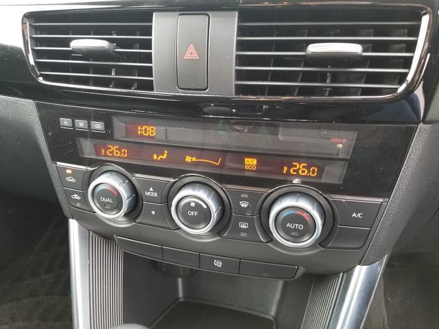 XD 7インチメモリーナビフルセグTV前方衝突回避軽減ブレーキディスチャージヘッドライトクルーズコントロールバックカメラETC19インチ純正アルミホイールパーキングセンサー車検整備付き(25枚目)