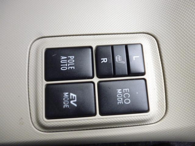 G 純正ナビゲーション シートヒーター バックカメラ スマートキー プッシュスタート ハイブリッドカー ETC ステアリングスイッチ フルオートエアコン(18枚目)