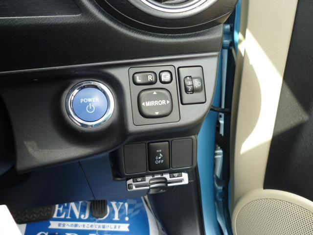 G 純正ナビゲーション シートヒーター バックカメラ スマートキー プッシュスタート ハイブリッドカー ETC ステアリングスイッチ フルオートエアコン(31枚目)