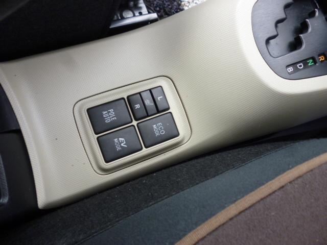 G 純正ナビゲーション シートヒーター バックカメラ スマートキー プッシュスタート ハイブリッドカー ETC ステアリングスイッチ フルオートエアコン(36枚目)