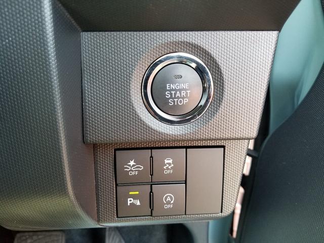 G 純正9インチディスプレイオーディオスマートアシストバックカメラLEDヘッドライトLEDフォグライト運転席助手席シートヒーター前後コーナーセンサースカイルーフBluetoothオーディオルーフレール(16枚目)