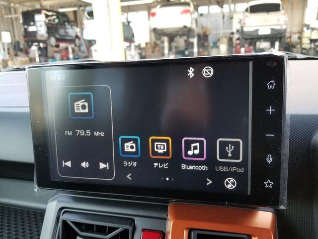 G 純正9インチディスプレイオーディオスマートアシストバックカメラLEDヘッドライトLEDフォグライト運転席助手席シートヒーター前後コーナーセンサースカイルーフBluetoothオーディオルーフレール(19枚目)