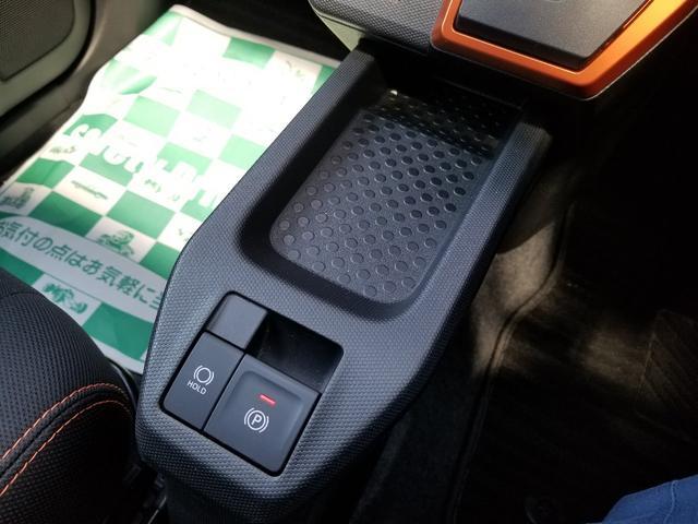 G 純正9インチディスプレイオーディオスマートアシストバックカメラLEDヘッドライトLEDフォグライト運転席助手席シートヒーター前後コーナーセンサースカイルーフBluetoothオーディオルーフレール(21枚目)