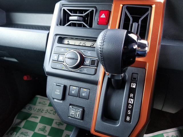 G 純正9インチディスプレイオーディオスマートアシストバックカメラLEDヘッドライトLEDフォグライト運転席助手席シートヒーター前後コーナーセンサースカイルーフBluetoothオーディオルーフレール(24枚目)