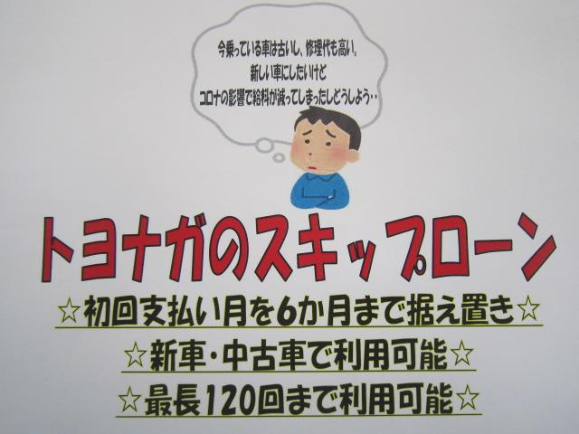 2.0i-L アイサイト ナビETC ワンオーナー ナビTV ETC タイヤ4本NEW(33枚目)
