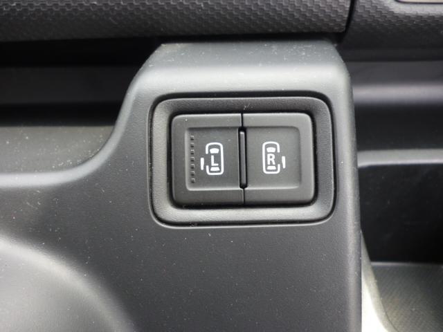 ハイブリッドMZ 純正8インチSDナビフルセグ後席モニターデュアルカメラブレーキサポート両側パワースライドドアクルーズコントロールオートディスチャージヘッドライトDVD再生可能Bluetooth(12枚目)