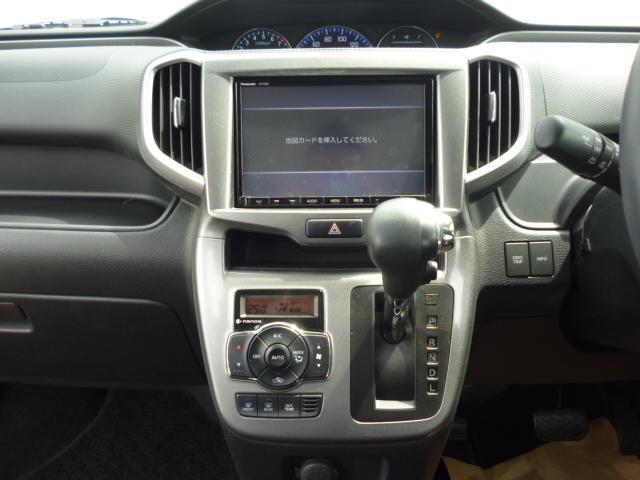ハイブリッドMZ 純正8インチSDナビフルセグ後席モニターデュアルカメラブレーキサポート両側パワースライドドアクルーズコントロールオートディスチャージヘッドライトDVD再生可能Bluetooth(20枚目)