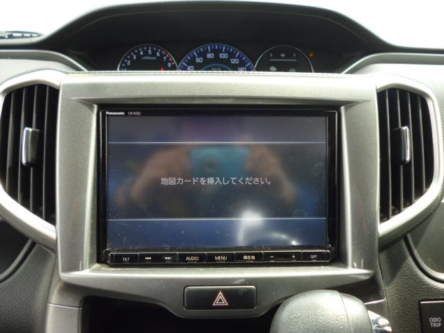 ハイブリッドMZ 純正8インチSDナビフルセグ後席モニターデュアルカメラブレーキサポート両側パワースライドドアクルーズコントロールオートディスチャージヘッドライトDVD再生可能Bluetooth(24枚目)