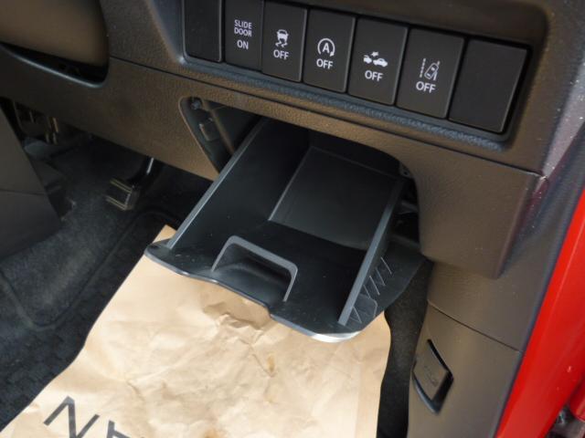 ハイブリッドMZ 純正8インチSDナビフルセグ後席モニターデュアルカメラブレーキサポート両側パワースライドドアクルーズコントロールオートディスチャージヘッドライトDVD再生可能Bluetooth(28枚目)