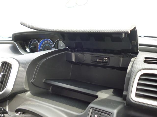 ハイブリッドMZ 純正8インチSDナビフルセグ後席モニターデュアルカメラブレーキサポート両側パワースライドドアクルーズコントロールオートディスチャージヘッドライトDVD再生可能Bluetooth(29枚目)