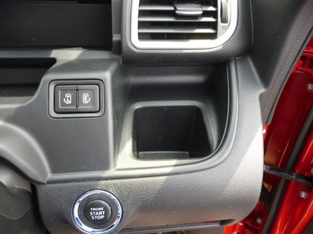 ハイブリッドMZ 純正8インチSDナビフルセグ後席モニターデュアルカメラブレーキサポート両側パワースライドドアクルーズコントロールオートディスチャージヘッドライトDVD再生可能Bluetooth(31枚目)