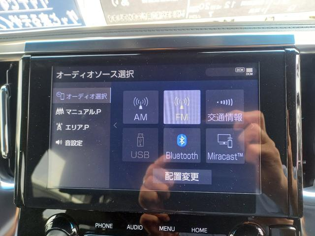 2.5S タイプゴールド ディスプレイオーディオ トヨタセーフティーセンス キーフリー LEDヘッドライト 純正18インチアルミ 両側パーワースライドドア パワーバックドア(6枚目)