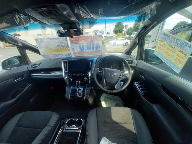 2.5S タイプゴールド ディスプレイオーディオ トヨタセーフティーセンス キーフリー LEDヘッドライト 純正18インチアルミ 両側パーワースライドドア パワーバックドア(22枚目)