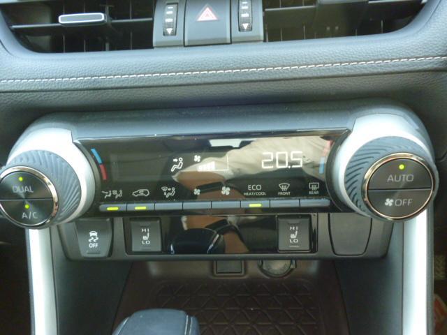ハイブリッドG TRDエアロパーツ レザーシート クルーズコントロール パワーバックドア シートヒーター バックカメラ 純正9インチSDナビゲーション LEDヘッドライト キーフリー パワーシート(24枚目)