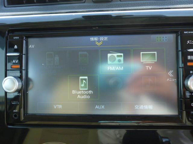 ハイウェイスター X 純正SDナビゲーション 全方位カメラ フルオートエアコン HIDヘッドライト キーフリー フロアマット サイドバイザー 純正アルミ オートハイビーム(23枚目)