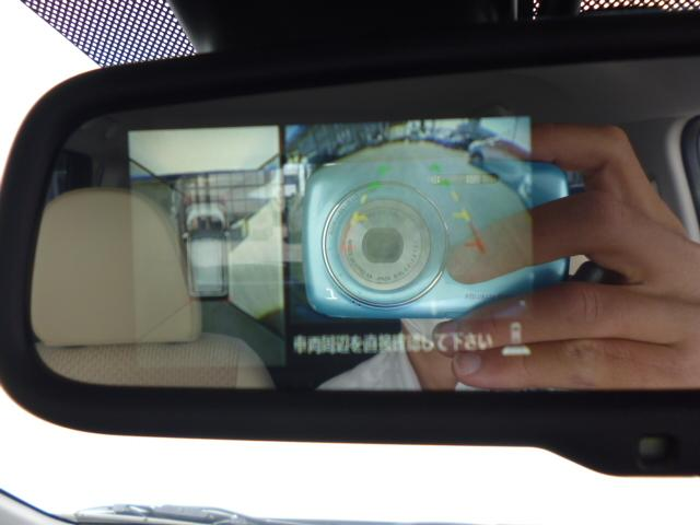 ハイウェイスター X 純正SDナビゲーション 全方位カメラ フルオートエアコン HIDヘッドライト キーフリー フロアマット サイドバイザー 純正アルミ オートハイビーム(24枚目)