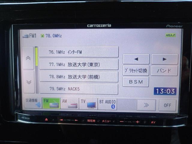 ワンオーナースマートアシシトIIカロッツエリア7インチSDナビフルセグTVETCバックカメラDVD再生可能LEDヘッドライト両側電動スライドアクルーズコントロールプッシュエンジンスタート車検整備付き(14枚目)