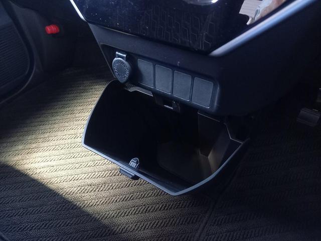 ワンオーナースマートアシシトIIカロッツエリア7インチSDナビフルセグTVETCバックカメラDVD再生可能LEDヘッドライト両側電動スライドアクルーズコントロールプッシュエンジンスタート車検整備付き(22枚目)