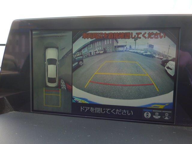 S Cパッケージ 純正ナビ フルセグ 全方位モニター ETC車載器 トヨタセーフティセンス ヘッドアップディスプレイ LEDヘッドライト パワーシート シートヒーター ステアリングヒーター 17インチアルミ(13枚目)