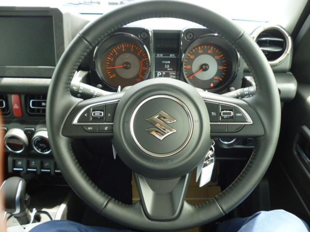 XC 8インチSDナビフルセグTVBluetoothパートタイム4WDオーディオデュアルセンサーブレーキサポートハイビームアシストLEDヘッドライトUVカットガラス誤発進抑制機能車線逸脱警報機能(11枚目)