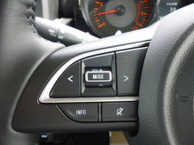 XC 8インチSDナビフルセグTVBluetoothパートタイム4WDオーディオデュアルセンサーブレーキサポートハイビームアシストLEDヘッドライトUVカットガラス誤発進抑制機能車線逸脱警報機能(13枚目)