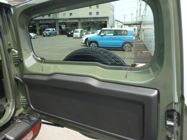 XC 8インチSDナビフルセグTVBluetoothパートタイム4WDオーディオデュアルセンサーブレーキサポートハイビームアシストLEDヘッドライトUVカットガラス誤発進抑制機能車線逸脱警報機能(25枚目)