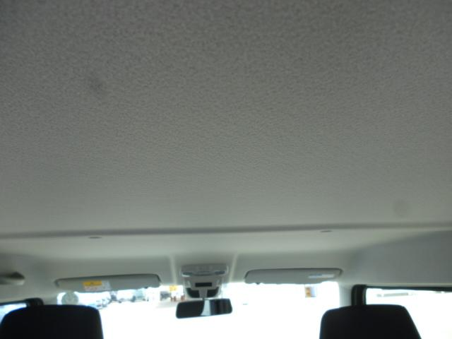 XC 8インチSDナビフルセグTVBluetoothパートタイム4WDオーディオデュアルセンサーブレーキサポートハイビームアシストLEDヘッドライトUVカットガラス誤発進抑制機能車線逸脱警報機能(26枚目)
