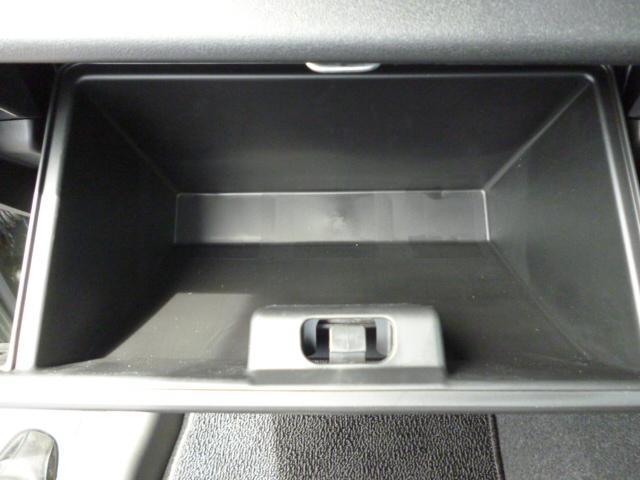 XC 8インチSDナビフルセグTVBluetoothパートタイム4WDオーディオデュアルセンサーブレーキサポートハイビームアシストLEDヘッドライトUVカットガラス誤発進抑制機能車線逸脱警報機能(28枚目)