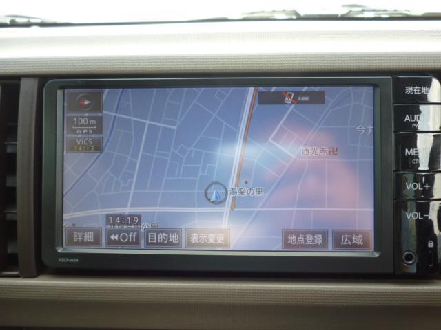 X Lパッケージ 純正ナビゲーション キーフリー ETC バックカメラ フォグランプ フロアマット ドアバイザー(17枚目)